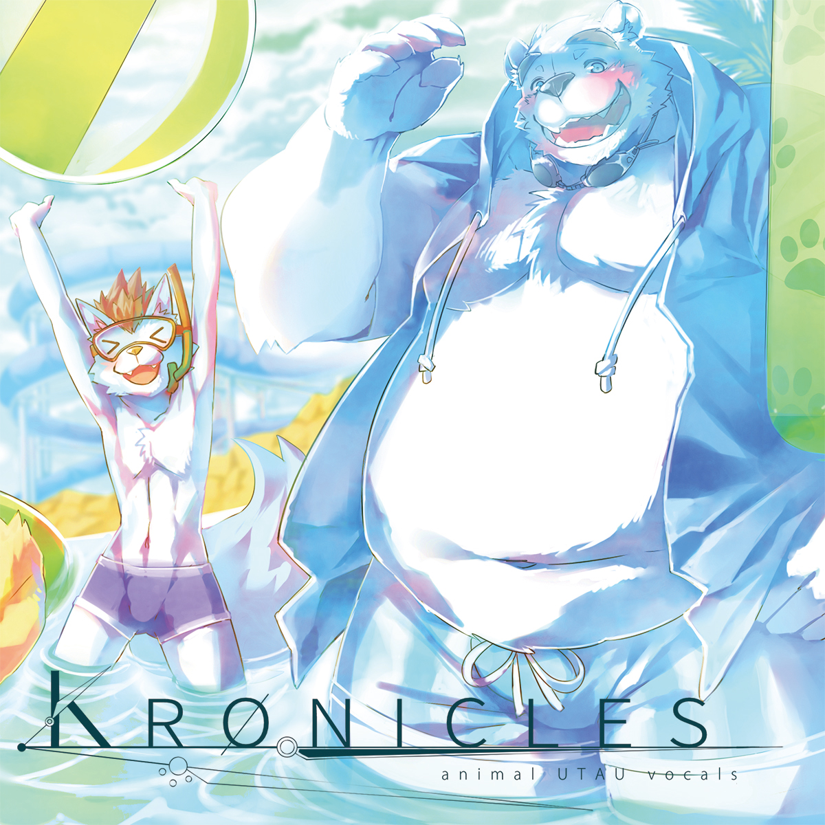 KRONICLES -ANIMAL UTAU VOCALS- / muzzle-lab