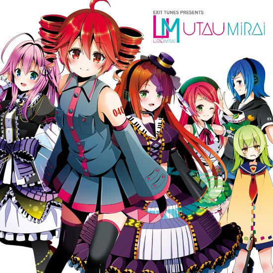 EXIT TUNES PRESENTS UTAUMiRAi / V.A.